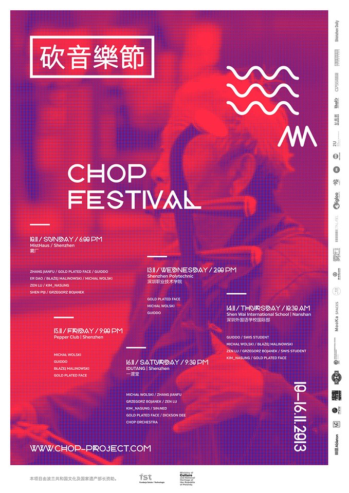 chop festival 2013 poster