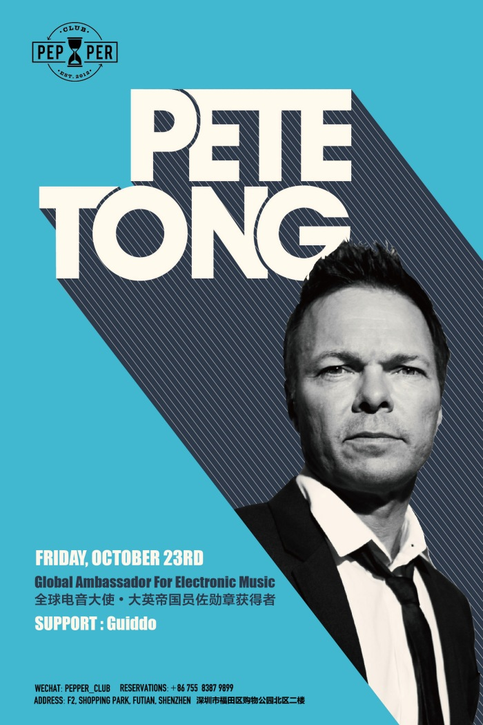 PETE TONG 网页宣传