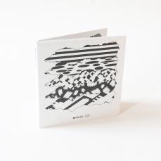 BIS022CD-Front