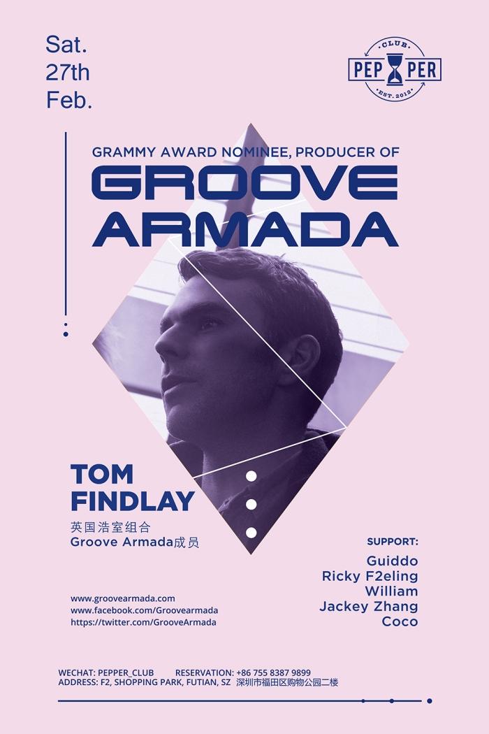 Groove Armada 网页宣传