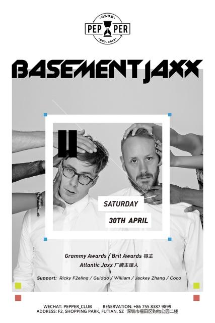 160315 Basement Jaxx 网页宣传