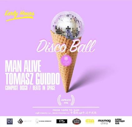 celia disco ball 2018