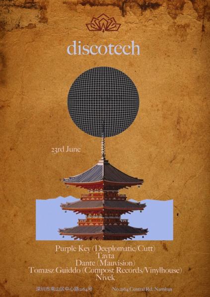 peacock discotech poster