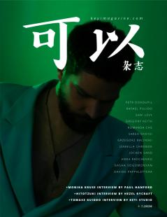 KEYI Magazine #19/2020